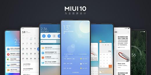 MIUI 10 получат даже некоторые смартфоны Xiaomi 2014 года