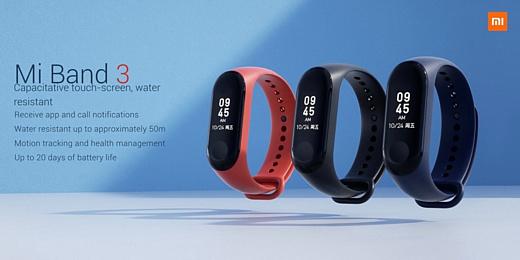 Xiaomi анонсировала умный браслет Mi Band 3
