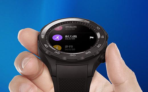 Huawei показала новые умные часы Watch 2 (2018)