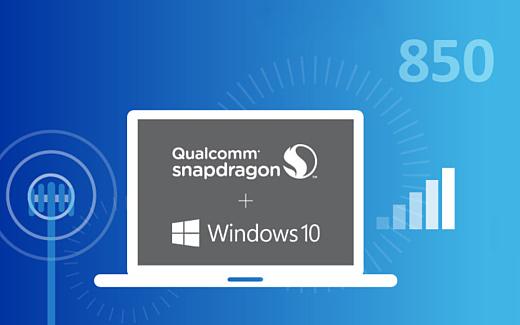 Qualcomm разрабатывает чипсет Snapdragon 850 для Windows-компьютеров