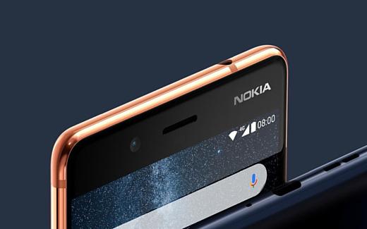 Осенью Nokia выпустит новый смартфон со Snapdragon 710