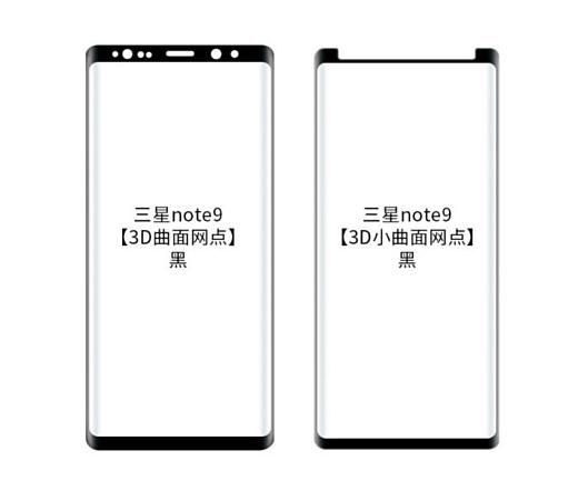 Слух: дизайн нового Samsung Galaxy Note почти не изменится