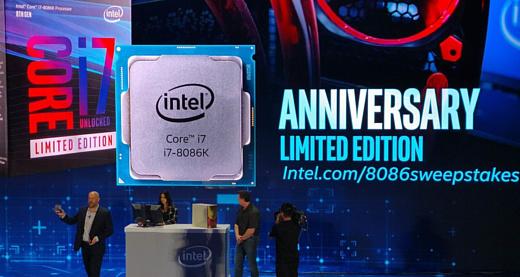 Intel показала процессор i7-8086K с тактовой частотой 5 ГГц
