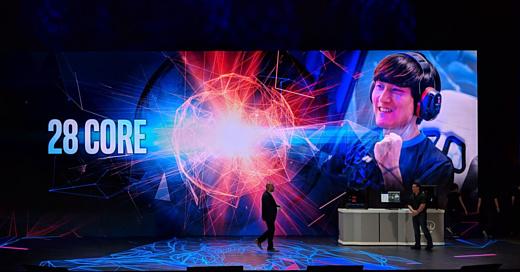 До конца года Intel выпустит 28-ядерный процессор