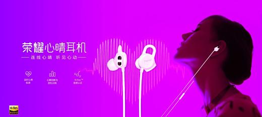 Honor выпустила наушники за $20, которые могут измерять ритм сердцебиения