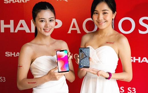 Sharp продемонстрировала смартфон Aquos S3 High Edition