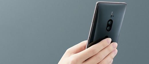 Утечка: характеристики Sony Xperia XZ3