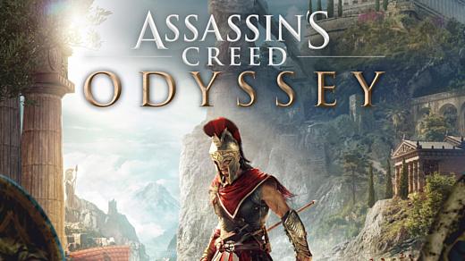 Assassin's Creed Odyssey выйдет 5 октября