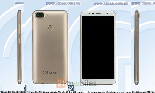 Утечка: фото и характеристики Huawei Honor V12