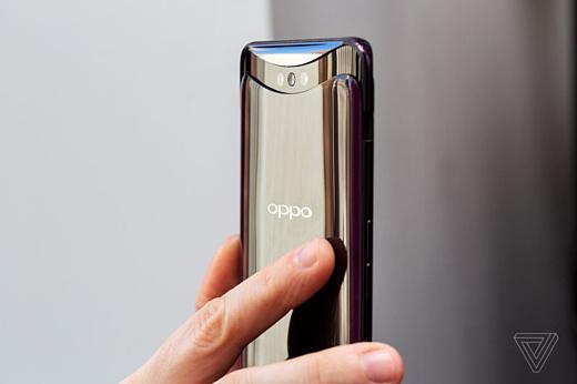 Oppo анонсировала флагманский смартфон Find X с тремя выдвижными камерами