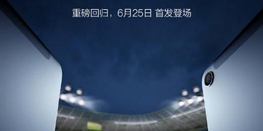Xiaomi Mi Pad 4 анонсируют на следующей неделе