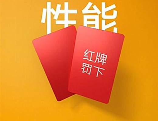 Xiaomi Mi Pad 4 получит Snapdragon 660