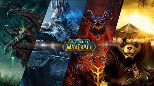 На этих выходных можно бесплатно поиграть в World of Warcraft
