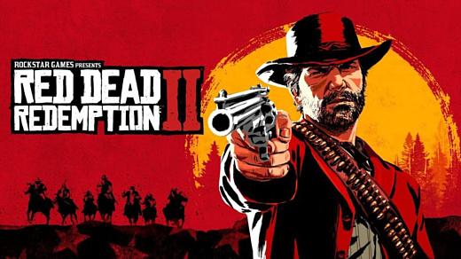 Слух: Red Dead Redemption 2 выпустят на ПК
