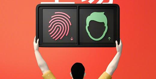 Xiaomi Mi Pad 4 оснастят сканером лица пользователя