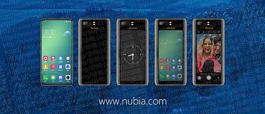 ZTE Nubia Z18S получит два экрана
