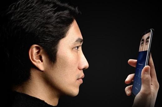 Samsung запатентовала камеру для сканирования лиц