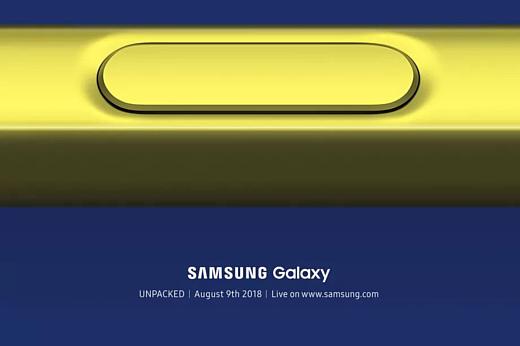 Стилус Samsung Galaxy Note 9 получит поддержку Bluetooth