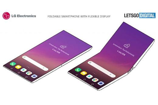 Слух: LG разрабатывает гибкий смартфон