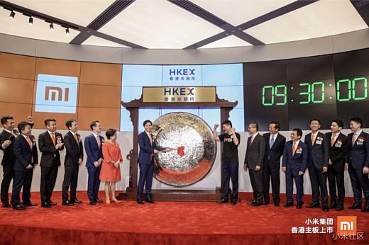 Xiaomi дебютировала на Гонконгской фондовой бирже