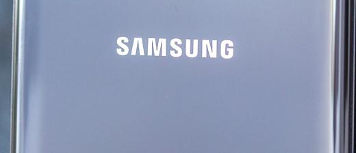 Конференция разработчиков Samsung пройдет с 7 по 8 ноября