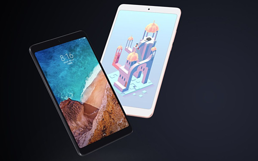 Xiaomi Mi Pad 4 получил MIUI 10