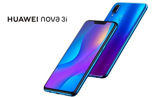 Huawei анонсировала среднебюджетный смартфон Nova 3i