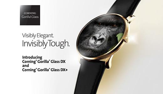 Corning представила новое защитное стекло для умных часов