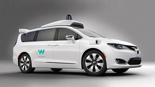Автономные машины Waymo уже проехали почти 13 млн км