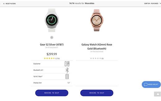 Samsung случайно опубликовала изображение неанонсированных Galaxy Watch