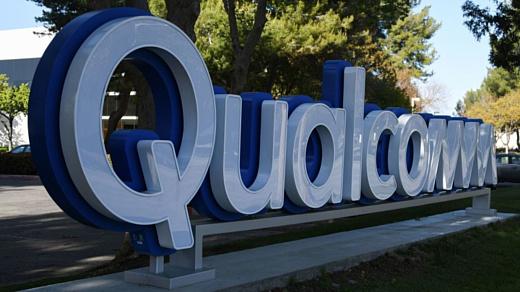 Из-за неудавшейся покупки NXP Qualcomm расстанется с $2 млрд