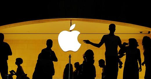 Стоимость Apple перевалила за отметку в триллион долларов