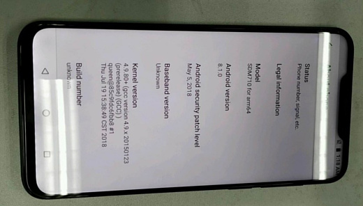 Meizu 16X со Snapdragon 710 представят в сентябре
