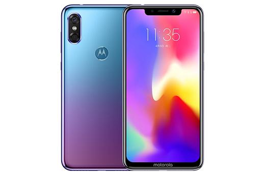 Motorola представила недорогой мобильник P30