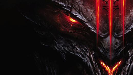 Diablo III выйдет на Nintendo Switch до конца года
