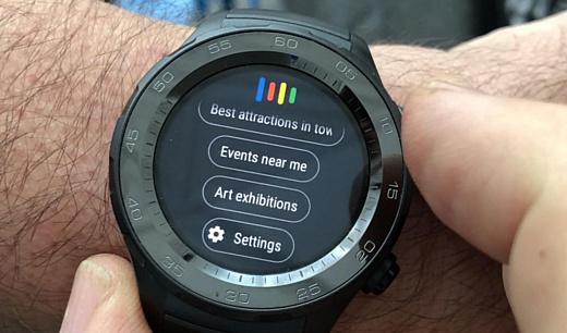 Слух: Google создает собственный фитнес-трекер