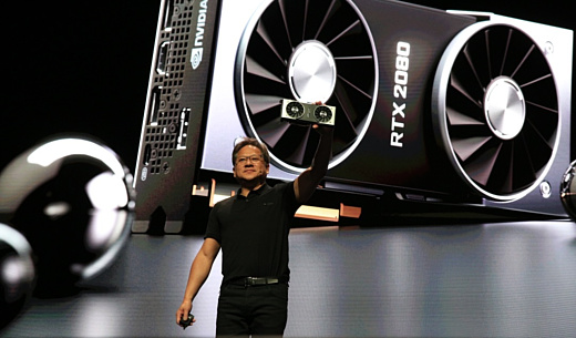 Nvidia анонсировала новую линейку видеокарт GeForce RTX