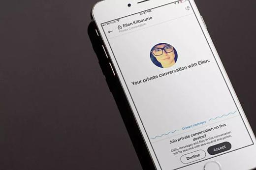 В Skype появилась возможность сквозного шифрования разговоров