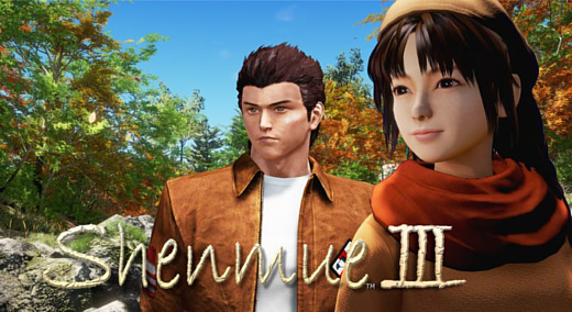 Shenmue III выпустят через год