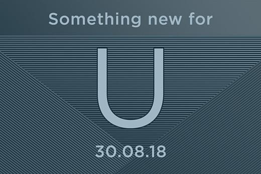 HTC покажет свой новый смартфон U12 Life 30 августа