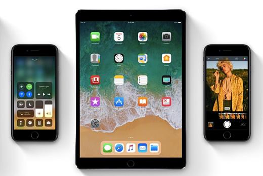 Доля iOS 11 достигла 85%