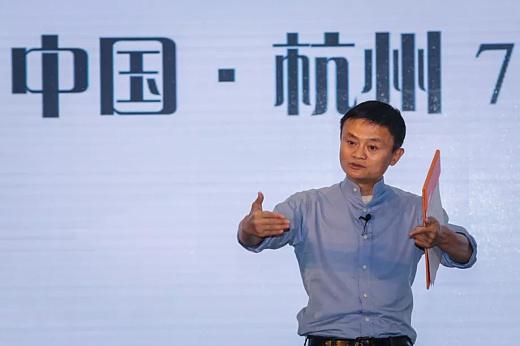 Основатель Alibaba Джек Ма уйдет из компании