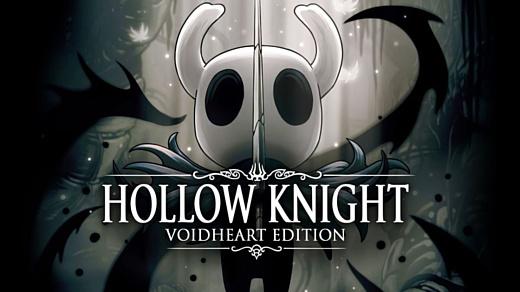 Хитовую Hollow Knight выпустят на PlayStation и Xbox