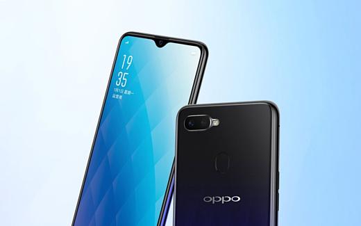 Oppo представила недорогой смартфон A7x