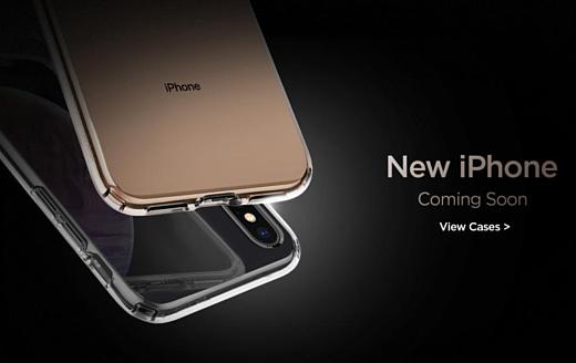 Spigen раньше времени показала чехлы для новых iPhone