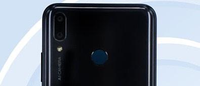 Huawei готовит новый среднебюджетный смартфон