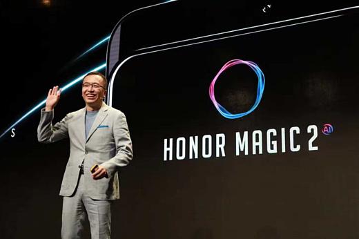 Huawei Honor Magic 2 представят 26 октября