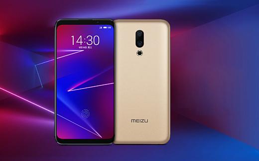 Meizu представила смартфон 16X со Snapdragon 710