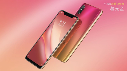 Xiaomi анонсировала смартфоны Mi 8 Pro и Mi 8 Lite