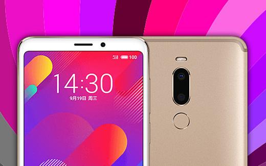 Meizu анонсировала бюджетные смартфоны V8 и V8 Pro